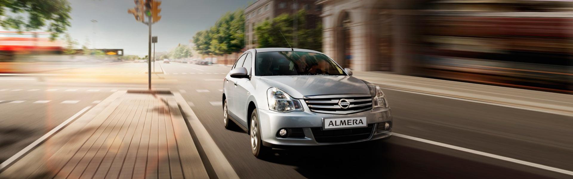 Сервис Nissan Almera