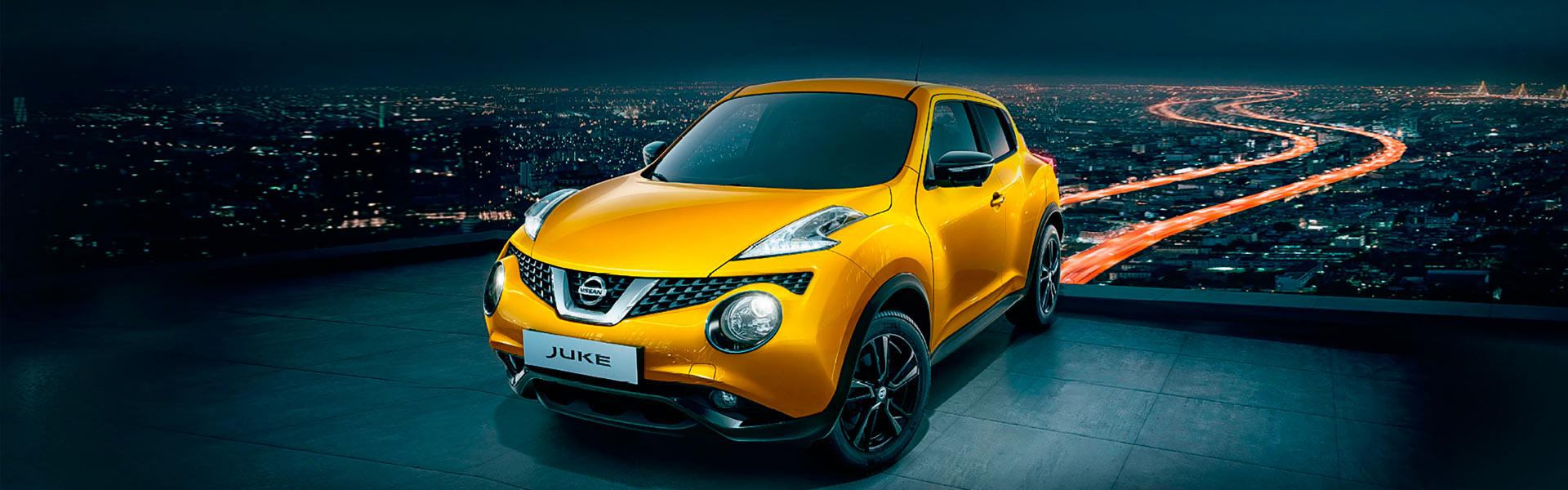 Сервис Nissan Juke