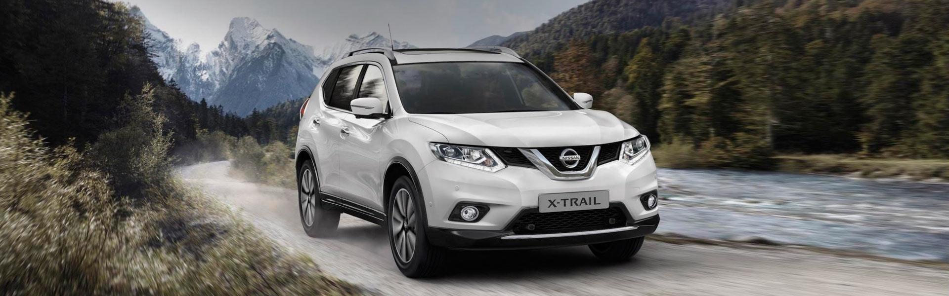 Сервис Nissan X-Trail